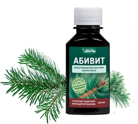 АбиВит - биоактивный фитоэкстракт зелени пихты для усиления защитных функций организма | Продукты здоровья Мастер Доктор | Компания New Star