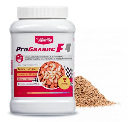 Пробаланс F1 - белковый витаминно-минеральный коктейль с растворимыми и нерастворимыми пищевыми волокнами | Продукты здоровья Мастер Доктор | Компания New Star
