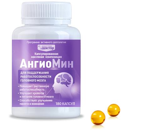 АнгиоМин - капсулированная масляная композиция для поддержания работоспособности головного мозга | Продукты здоровья Мастер Доктор | Компания New Star