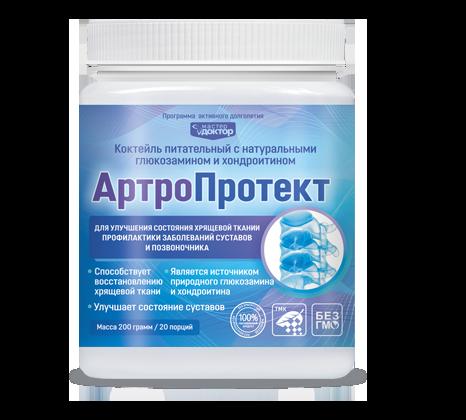 Артропротект - питательный коктейль с натуральным глюкозамином и хондроитином | Продукты здоровья Мастер Доктор | Компания New Star