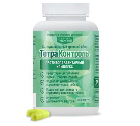 ТетраКонтроль - капсулированный противопаразитарный комплекс | Продукты здоровья Мастер Доктор | Компания New Star